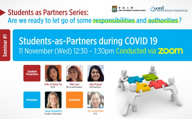 [Students as Partners Series] Seminar 1: Students-as-Partners during COVID 19