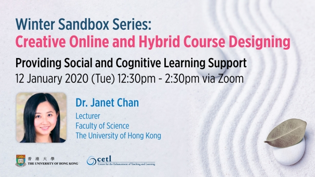 Winter Sandbox Series Session 4: Providing social and cognitive learning support