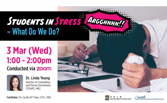 "Students in Stress ""argghhhh!!""— What Do We Do?"
