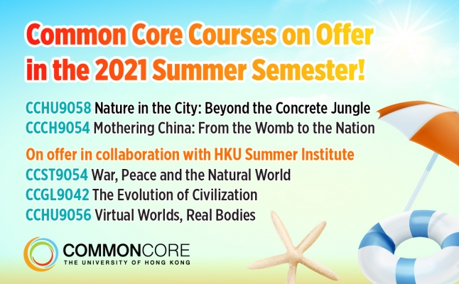 COMMON CORE COURSES ON OFFER IN THE 2021 SUMMER SEMESTER