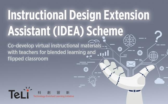 """""""Instructional Design Extension Assistant (IDEA)"""" Scheme"""
