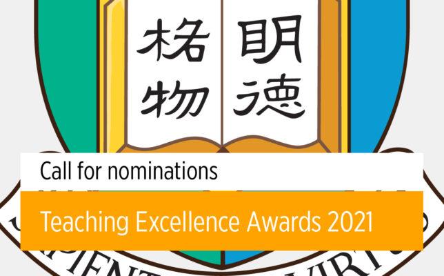 Teaching Excellence Award Scheme 2021