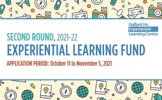 Gallant Ho Experiential Learning Fund 2021/22 (Second Round)