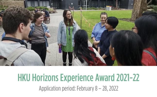 HKU Horizons Experience Awards 2021-22