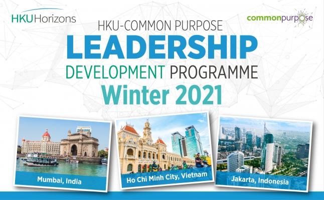HKU-Common Purpose Leadership Development Programme 2021 Winter
