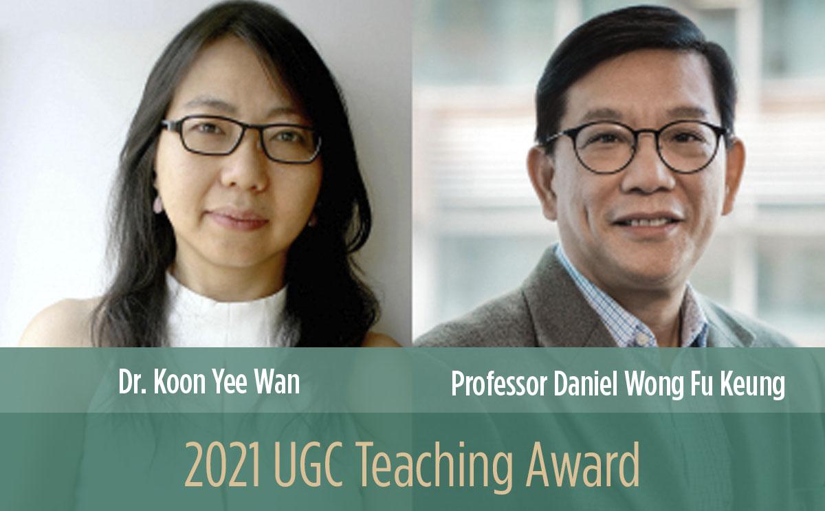 2021 UGC Teaching Award
