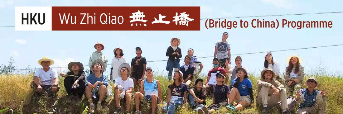 bridgetochinabanner-3