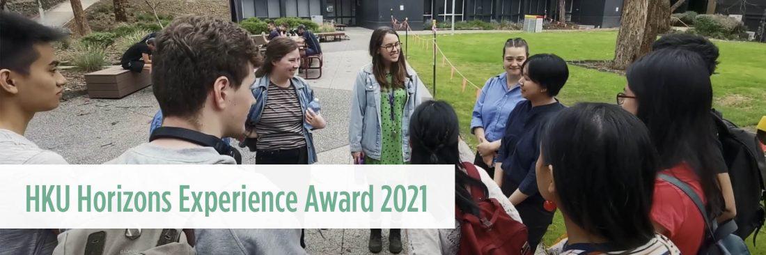 hku-horizons-experience-award-2021-banner